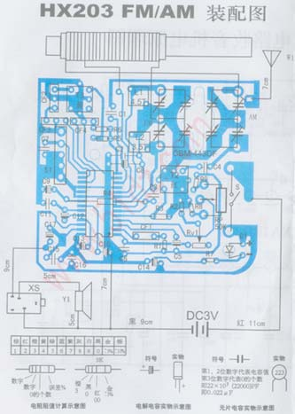 c04微调电容及与ic第5脚的内部电路组成的本机振荡器产生,并与由ic第